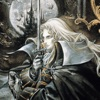 Product details of Castlevania: SotN