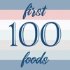 Baby's First 100 Foods negative reviews, comments
