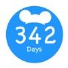 Countdown for Disney World alternatives