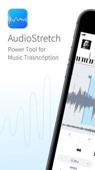 AudioStretch iphone screenshot 1