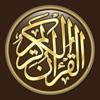 Product details of القرآن الكريم كاملا دون انترنت