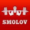 Smolov Squat Calculator alternatives