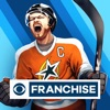 CBS Franchise Hockey 2021 contact information