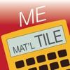 Material Estimator Calculator Positive Reviews, comments