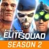 Tom Clancy's Elite Squad Positive Reviews, comments