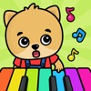 Product details of Baby piano for kids & toddlers