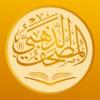 Product details of Golden Quran   المصحف الذهبي