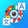 Product details of Camera Translator: Translate+