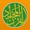 Product details of Quran Majeed – القران الكريم