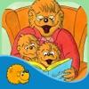 The Berenstain Bears' BIG Bedtime Book alternatives