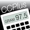 ConversionCalc Plus Positive Reviews, comments