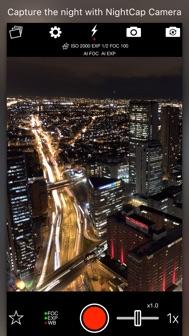 NightCap Camera iphone screenshot 1