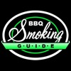 BBQ Smoking Cooking Guide! alternatives