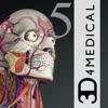 Essential Anatomy 5 alternatives
