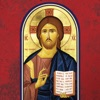 Orthodox Study Bible alternatives