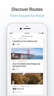Pacer Pedometer & Step Tracker iphone screenshot 3