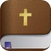 The Bible - Verse & Prayer alternatives