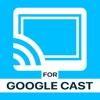 Video & TV Cast | Google Cast delete, cancel