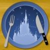 Dining for Disney World alternatives
