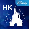 Hong Kong Disneyland Positive Reviews, comments