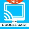 Video & TV Cast + Google Cast delete, cancel