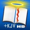 Touch Bible: KJV + Concordance alternatives
