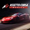 Assetto Corsa Mobile contact information