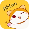 Product details of Ahlan - Group Voice Chat Rooms