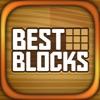 Best Blocks Block Puzzle Games delete, cancel