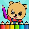 Product details of Baby coloring book for kids 2+