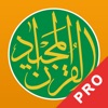 Quran Majeed Proالقرآن المجيد alternatives