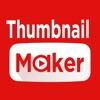 Product details of Thumbnail Maker - Album Cover