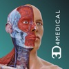 Complete Anatomy '21 alternatives