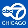 ABC 7 Chicago Positive Reviews, comments