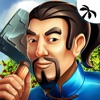 Building The Great Wall of China 2 Positive Reviews, comments